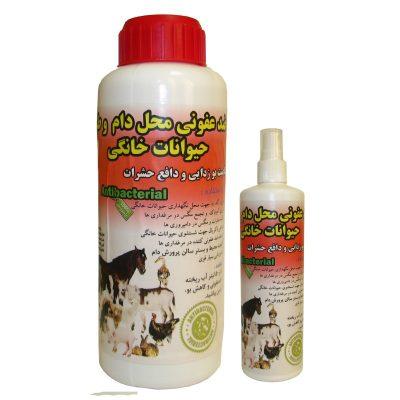 ضد عفونی محل نگهداری حیوانات